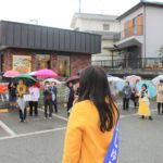 宝塚市議会議員選挙